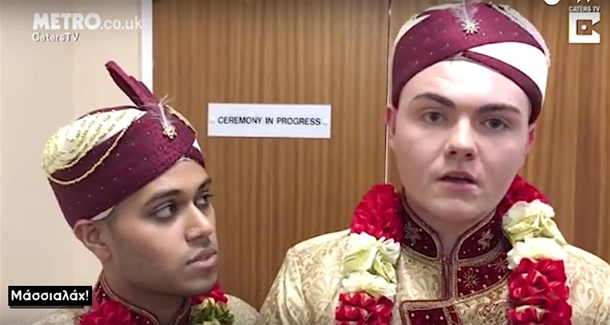 Ινδική μουσουλμανική γκέι σεξ