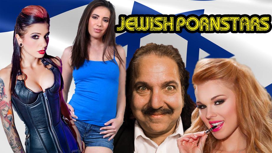 Ραντεβού μη Εβραίος